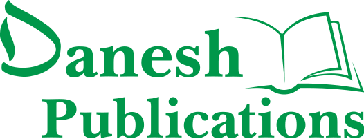 Danesh Publications